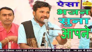 ऐसा राजस्थानी भजन सुना है - New Marwadi Desi Bhajan 2018 - Bhav Rakhjo Bhakti - Rajasthani New Songs