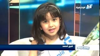 أصدقاء الإخبارية - فرح احمد