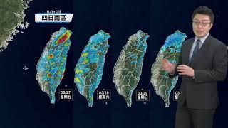 農業氣象1090327