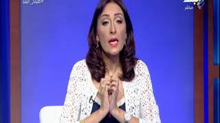 رشا مجدي :مصر سوف تشهد فترة حصاد لعدد من المشروعات القومية هدفها تحسين الاحوال المعيشية للمواطنين