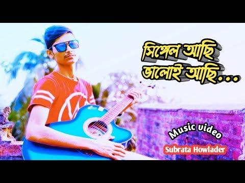 Music Video  Single Aci Valoi Aci  Video Remake By Subrata Howlader