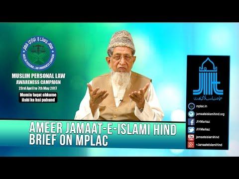 JIH    Ameer Jamaat-e-Islami Hind brief on MPLAC
