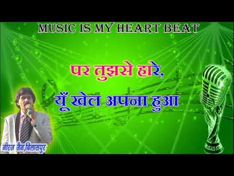 dil-aaj-shayar-hai---karaoke-with-lyrics