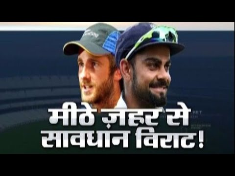 Cricket Ki Baat: Virat Kohli is a great player says New Zealand captain Kane Williamson