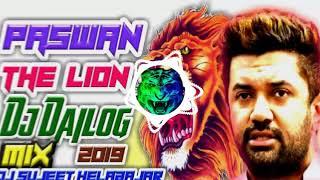 Paswan The Lion Dj Dailog 2019 || Happy New Year Competition dialogue Dj Song || Bhojpuri Dj Mirchi