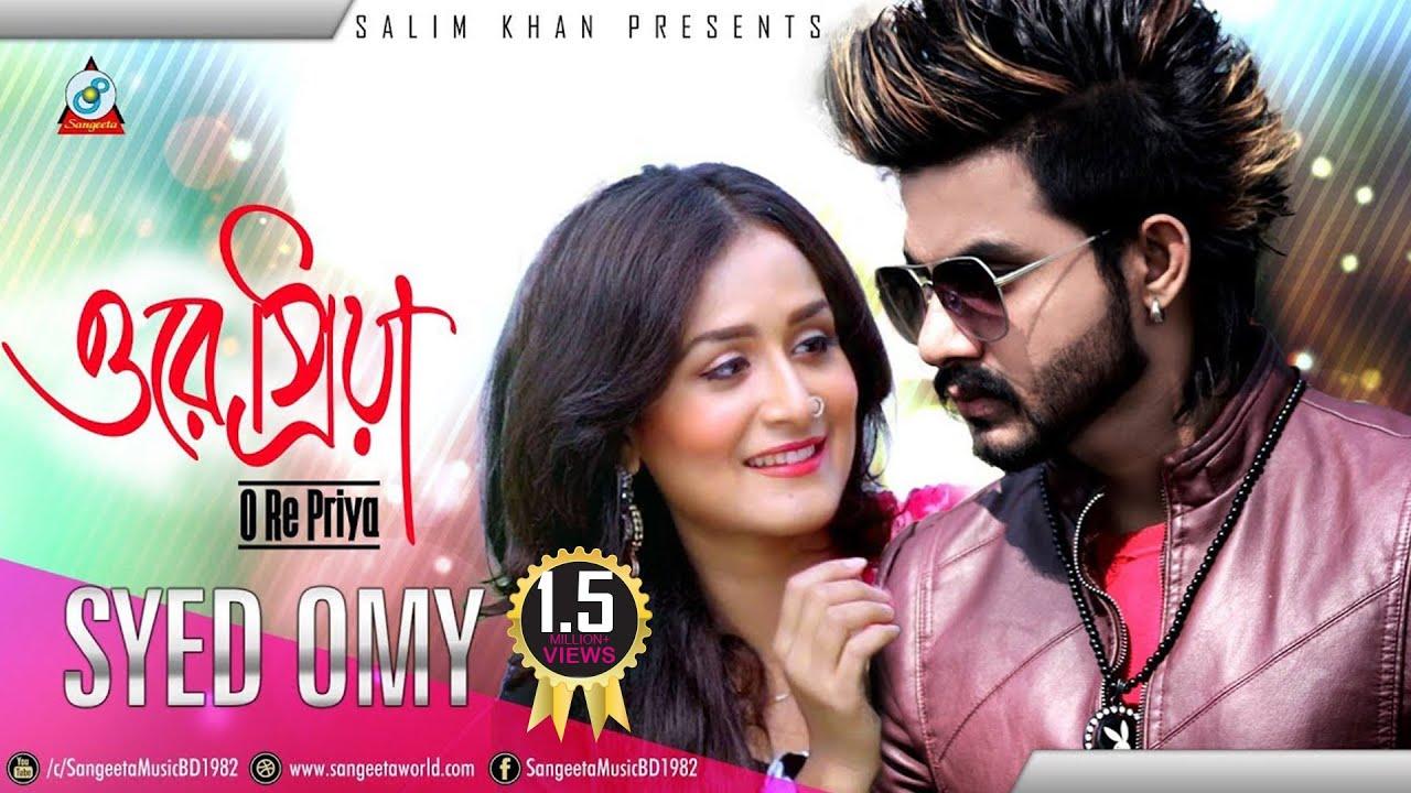 Syed Omy - Ore Priya | ওরে প্রিয়া | Eid Exclusive 2017 | New Music Video