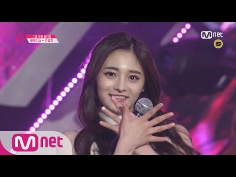 [Produce 101] 1:1 EyecontactㅣZhou Jie Qiong – Group 1 Apink ♬I don't Know EP.04 20160212