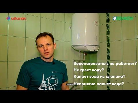 газовые настенные котлы Алматыиз YouTube · Длительность: 10 с  · Просмотров: 209 · отправлено: 18-12-2014 · кем отправлено: sanstas. kz