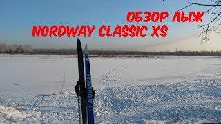 Лыжи Nordway Classic XS обзор. Комплект лыж Nordway из Спортмастера.
