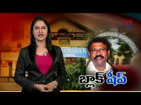 STBC ASSETS CASE ON GDD DIWAKAR Part02