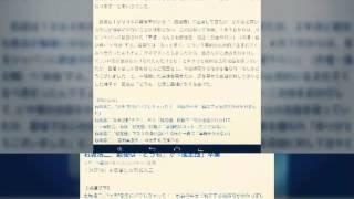 石坂浩二、最後は「どうも」で「鑑定団」卒業 スポーツ報知 3月29日(火)...