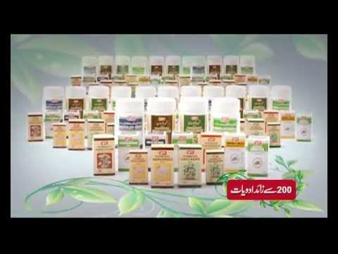 Qarshi Health & Wellness Portfolio Corporate TVC