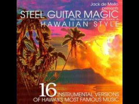 All Star Hawaiian Band Wedding Song Steel Guitar Magic
