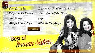 Best Of Nooran Sisters | Audio Songs | Superhit Punjabi Sufi Songs