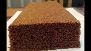 Receita – Bolo de Chocolate
