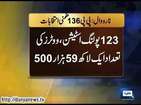 Dunya News - Narowal PP 136 election underway