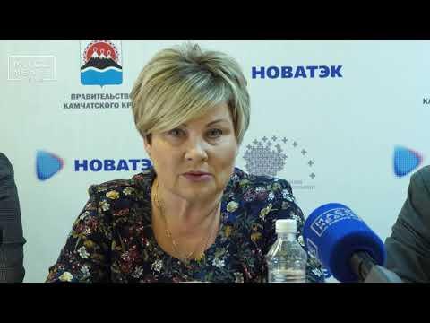 Лучшие педиатры России прибыли на Камчатку