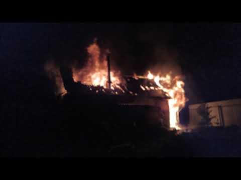 Баня сгорела