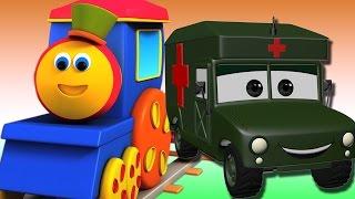 Боб, поезд | Визит в армейском лагере | Видео армейских автомобилей