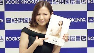 市川由衣 写真集「YUI」 絶賛発売中! 研音公式ショップK-SHOPでも販売...