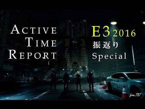ファイナルファンタジーXV アクティブ・タイム・レポート E3 2016振り返りスペシャル!