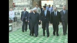 الأسد يؤدي صلاة عيد الفطر وسط حماة