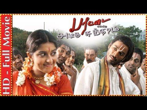 Parattai Engira Azhagu Sundaram | Full Tamil Movie | Dhanush, Meera Jasmine