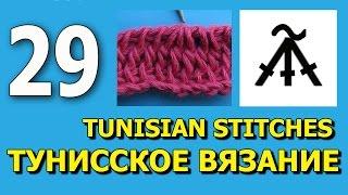 Читаем схемы вязания - для начинающих   29