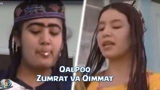 Qalpoq - Zumrat va Qimmat | Калпок - Зумрат ва Киммат (hajviy ko