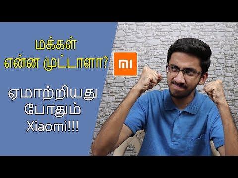 மக்களை ஏமாற்றியது போதும் Xiaomi! Truth Behind Xiaomi 's Business! | Tamil | Tech Satire
