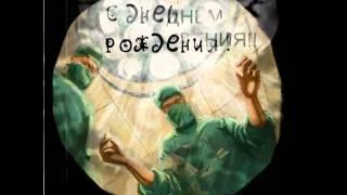 Отметить День Рождения В Москве(Наш канал - это огромная коллекция видео-открыток на все случаи жизни... Наш Канал - http://www.youtube.com/channel/UC18Q8pY9P7eFor-..., 2014-10-29T07:52:48.000Z)