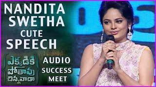 Nandita Swetha Cute Speech @ Ekkadiki Pothavu Chinnavada Audio Success Meet