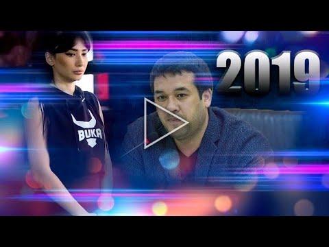 Янги Узбек Кино 2019 Yangi Uzbek Kino 2019