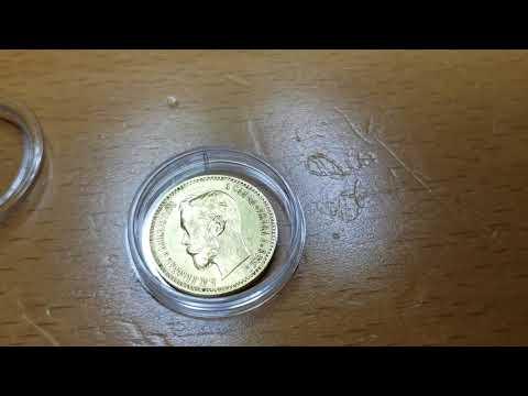 Russian Gold 1901. 5 Roebel