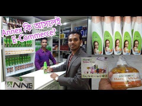 Annex E-Commerce Bangladesh #TWO-C