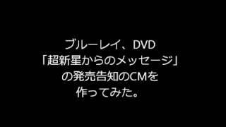 キャンペーンガール募集中!! 水着審査あり。 (2017.2.11(土・祝)完...