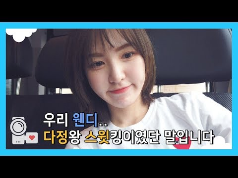 wendy's-sweet-introduction.-♥-|-red-velvet-eye-contact-cam-📹-season3