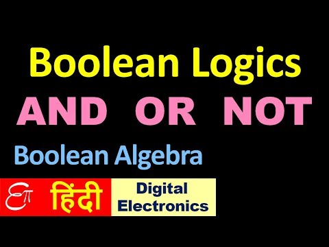 🔴 BOOLEAN LOGIC || AND OR NOT || In HINDI