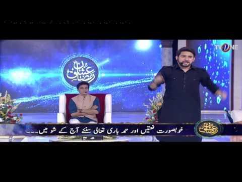 Hum Madhe Ali Dar Pe Bhi   Farhan Ali Waris   Naat   Ishq Ramzan   TV One   2017