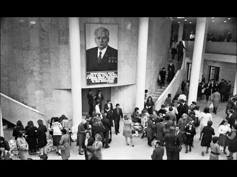 Мы интернационалисты. ВЛКСМ. 1984