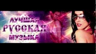 DJ Sandro Escobar & Katrin Queen - Я Девочка Твоя (Vyacheslav Shtil Remix 2012 New)