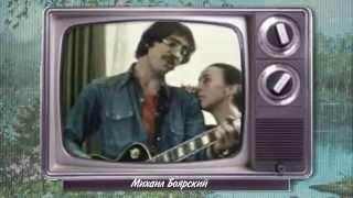 Песни моей молодости  Русская эстрада 70 х