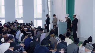 Urdu Khutba Juma | Friday Sermon August 5, 2016 - Islam Ahmadiyya