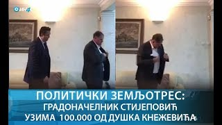 ИН4С: Политички земљотрес: Градоначелник Стијеповић узима 100.000 од Душка Кнежевића
