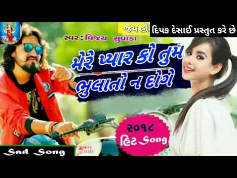 Vijay Suvada || Mere Pyar Ko Tum Bhula To Na Doge || Whatsapp Status