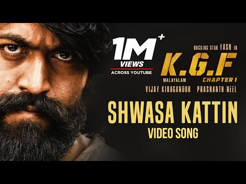 Shwasa Kattin Song with Lyrics | KGF Malayalam Movie | Yash | Prashanth Neel | Hombale Films