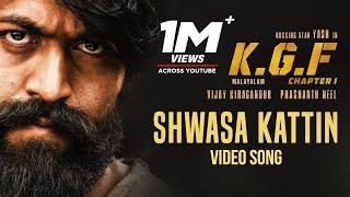 Shwasa Kattin Song with Lyrics | KGF Malayalam Movie | Yash | Prashanth Neel | Hombale Films
