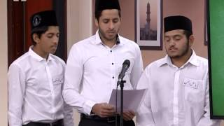 Gulshan-e-Waqf-e-Nau | July 25, 2015 | Islam Ahmadiyya