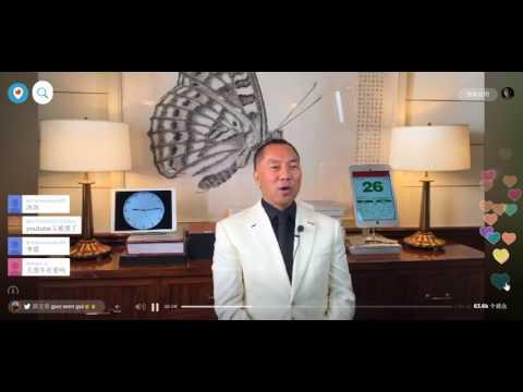 牛逼了!7月26号郭文贵报平安:曝了王岐山贯君的DNA证据!刘呈杰之父另有其人,他竟是。。。