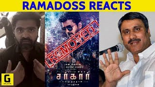 Sarkar Controversy: Anbumani Ramadoss Reply To STR